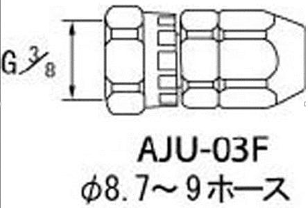 IWATA Van khí nén AJU-03F ( Air Valve )