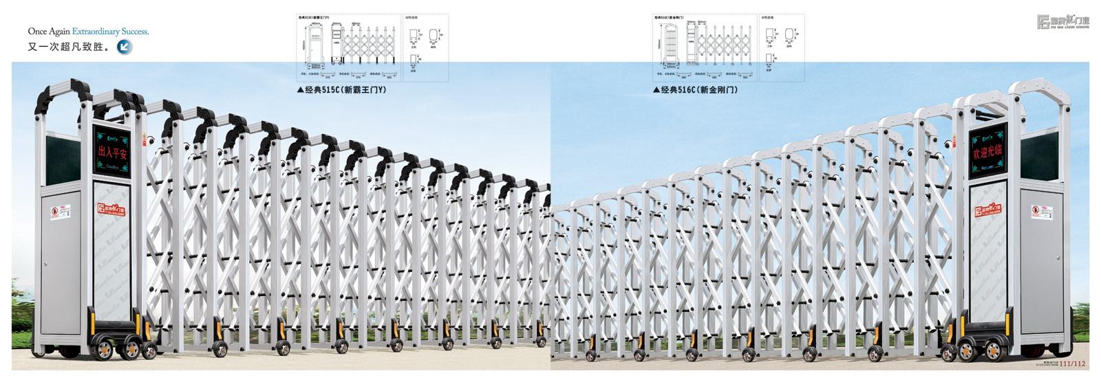 Cửa cổng xếp inox , cổng xếp tự động- chất lượng, nhập từ trung quốc