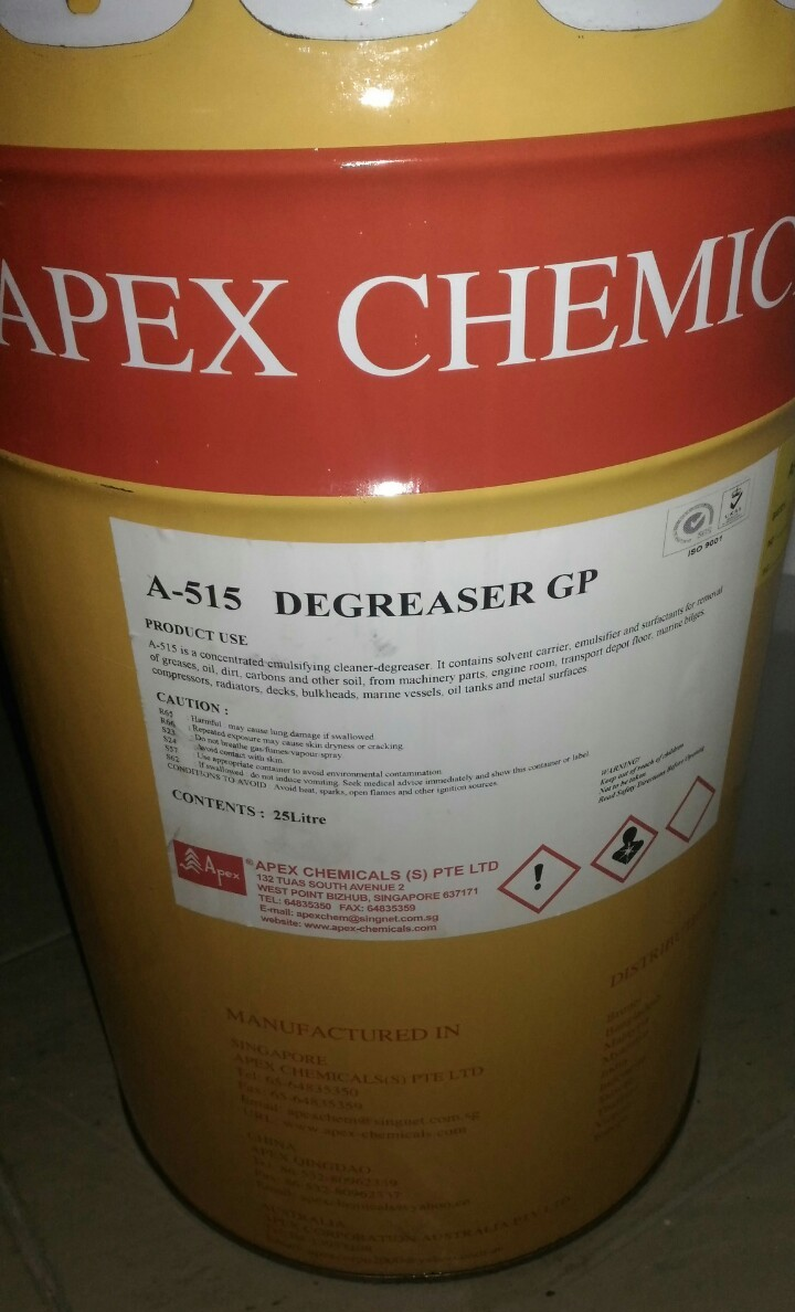 A-515 DEGREASER GP