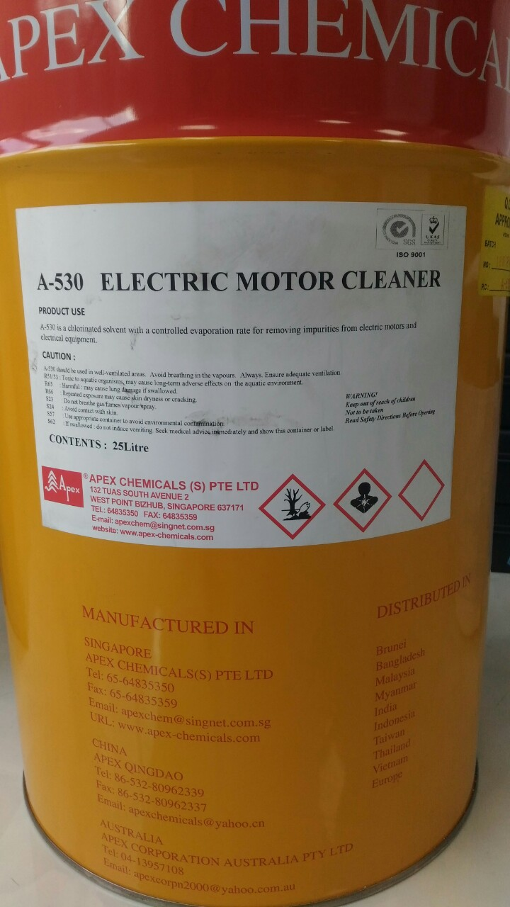 A-530 ELECTRIC MOTOR CLEANER