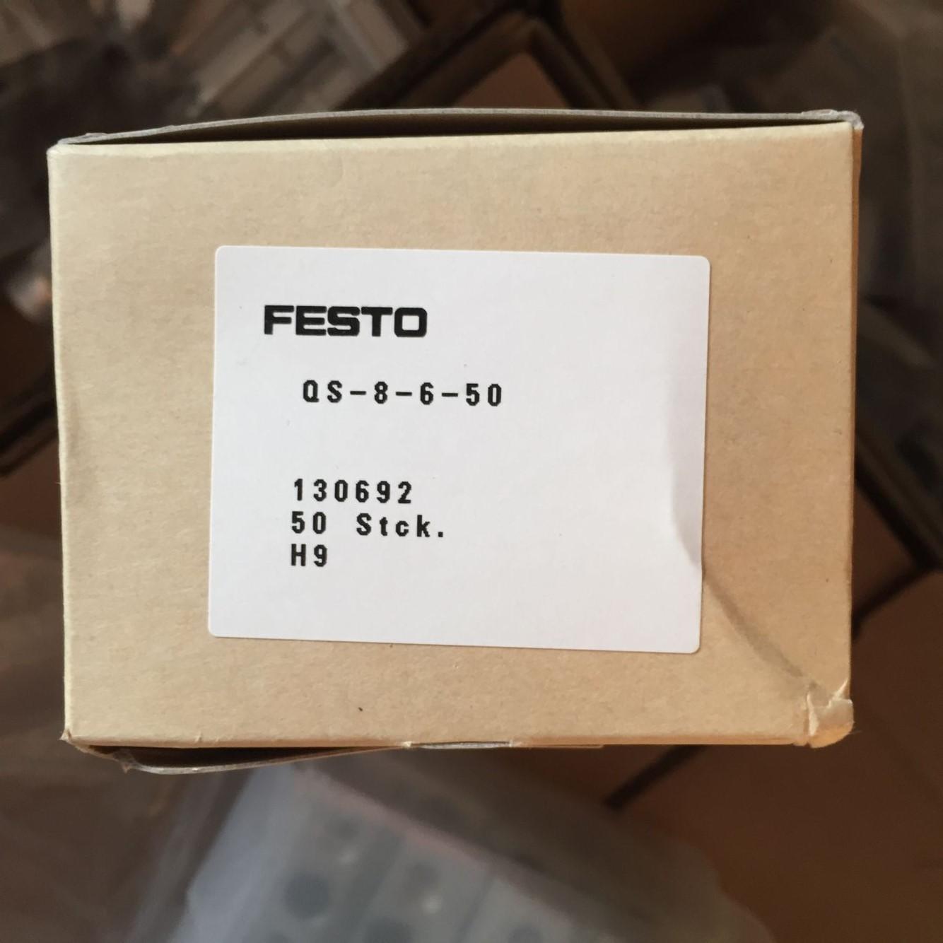FESTO QS-8-6-50 13692