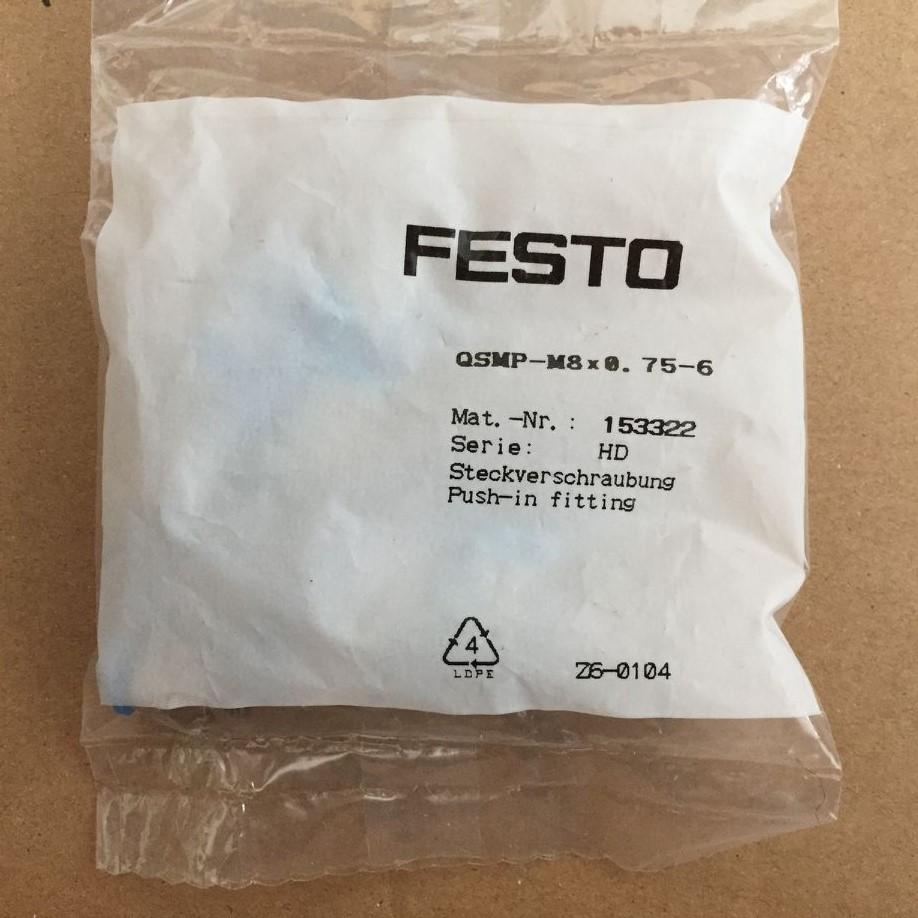 FESTO QSMP-M8*0.75-6 153322
