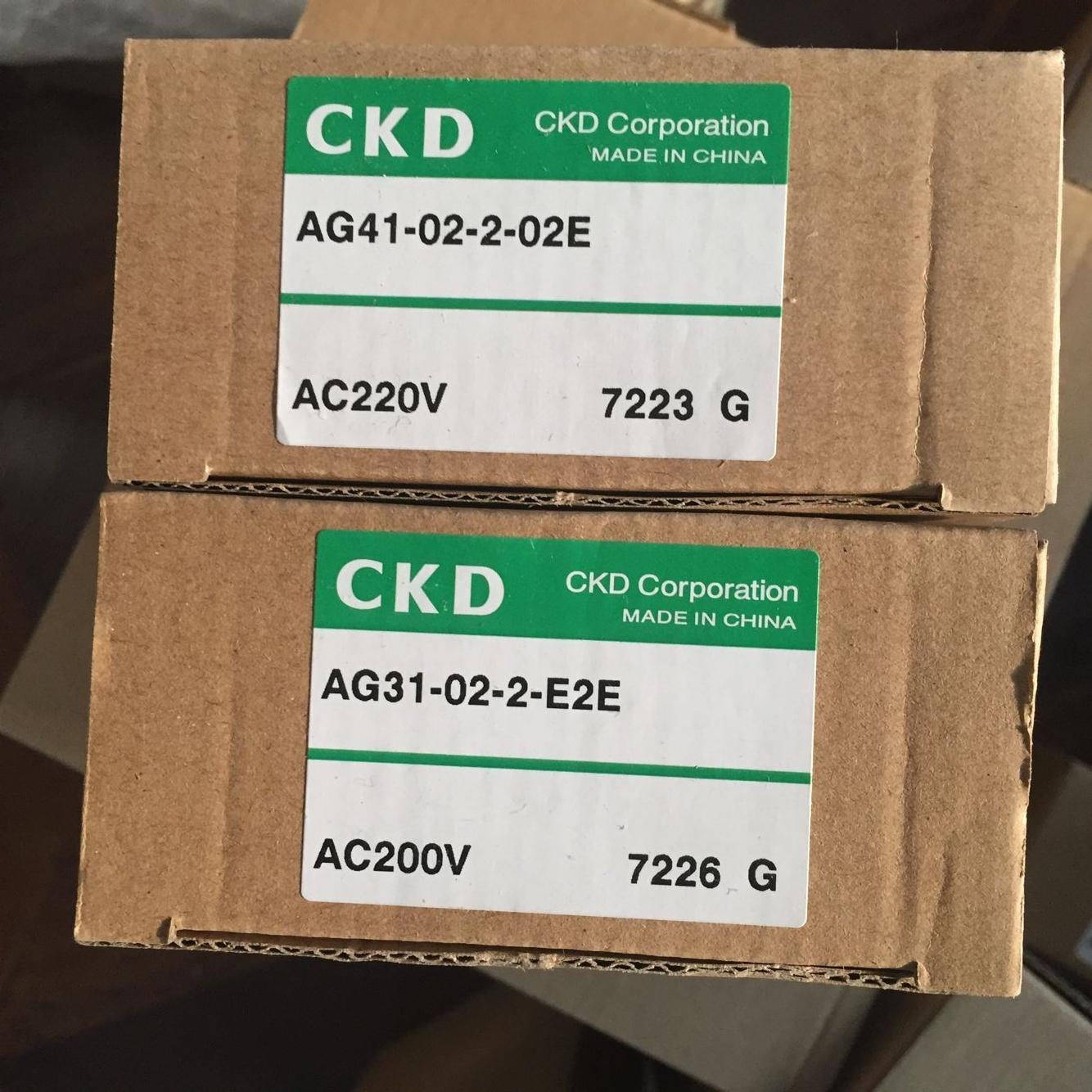 Van điện từ CKD AG41-02-2-AC220V