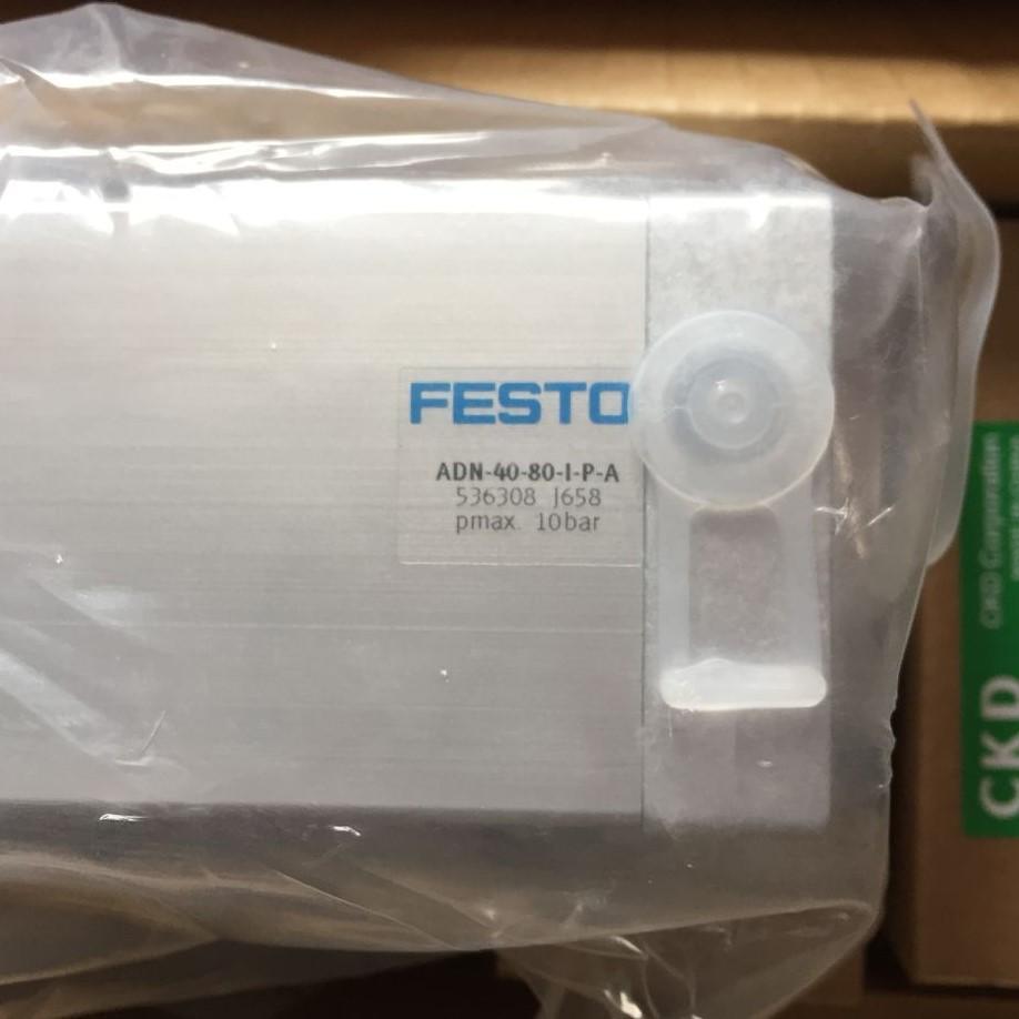 Xy lanh FESTO ADN-40-80-I-P-A 536308
