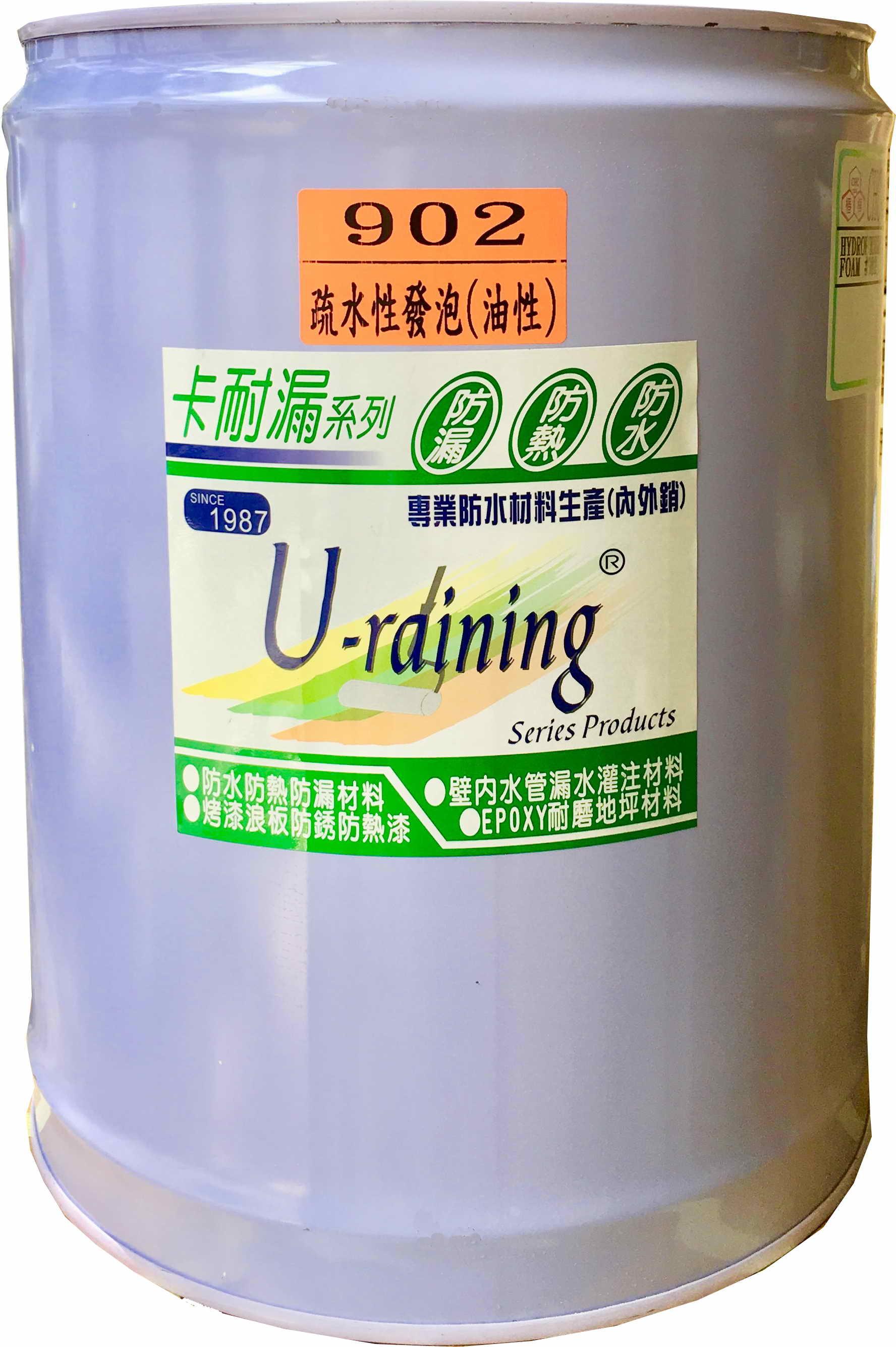Dung dịch chống thấm tạo bọt (thấm nước/phân tán nước U-902, U-903) U-raining Nervia