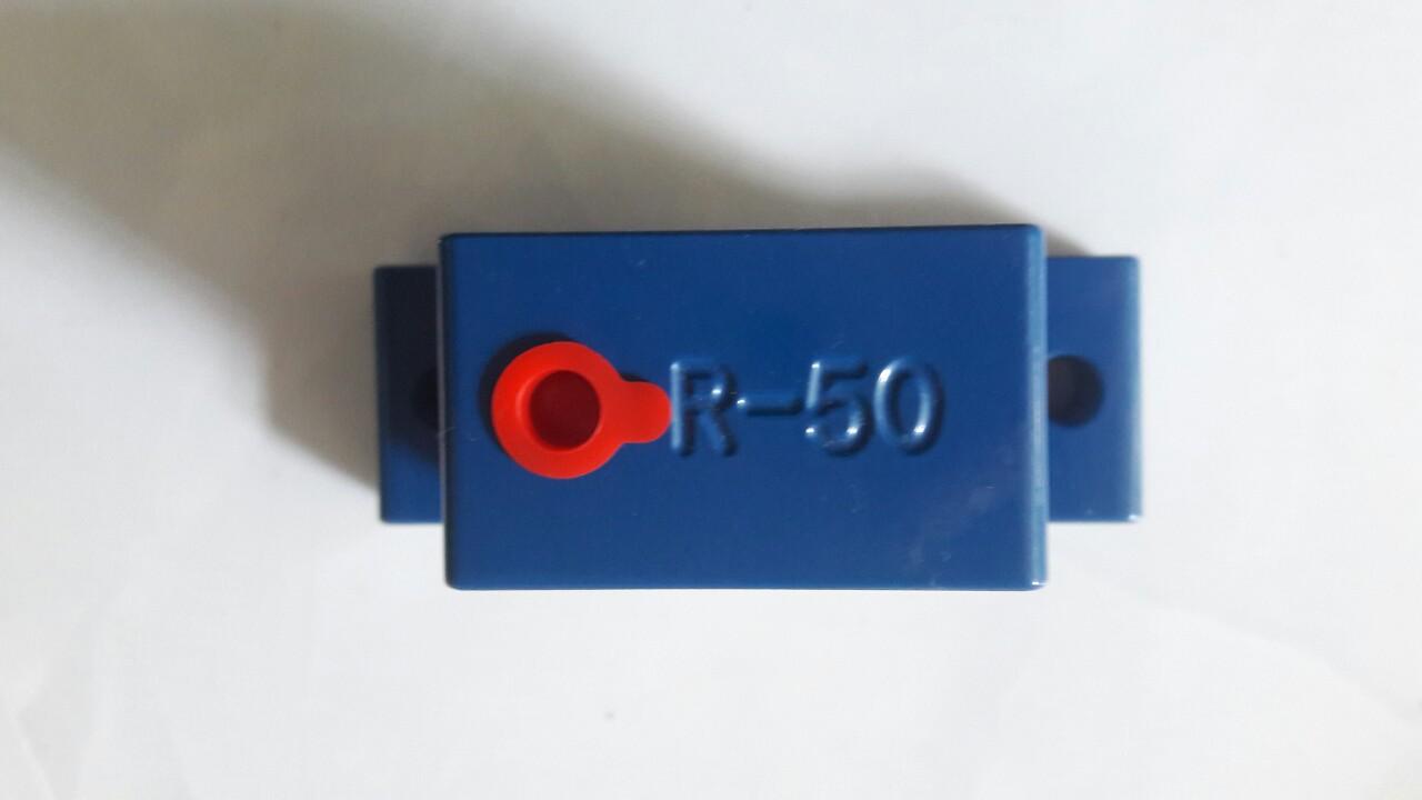 Bộ rung khí nén R-50
