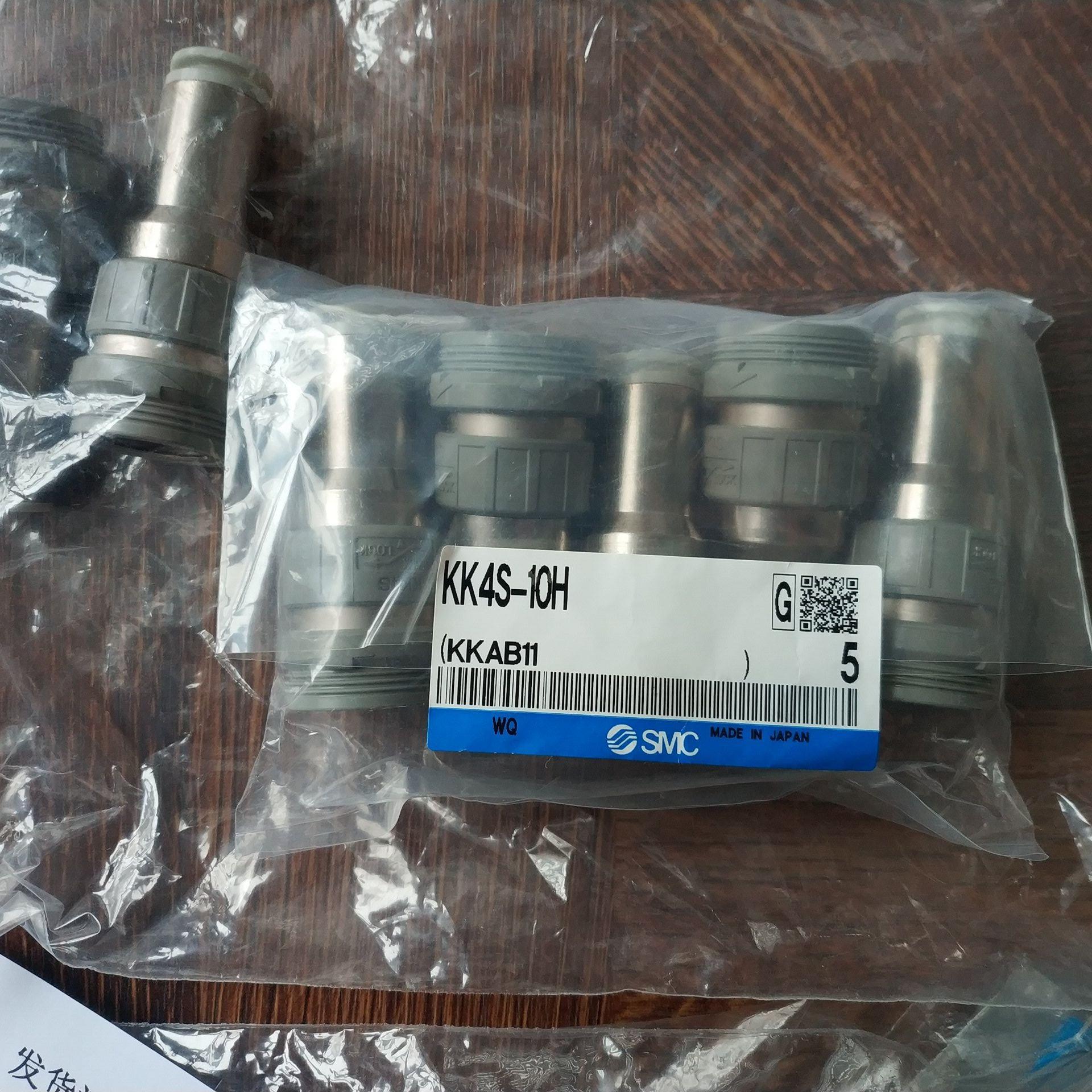 Đầu nối SMC KK4S-10H