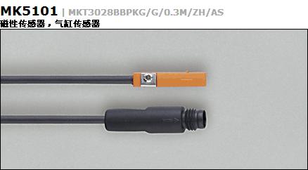 IFM MK5101
