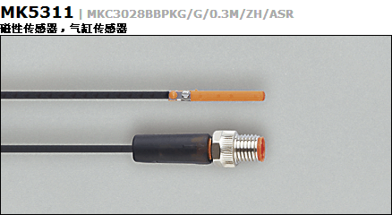 IFM MK5311