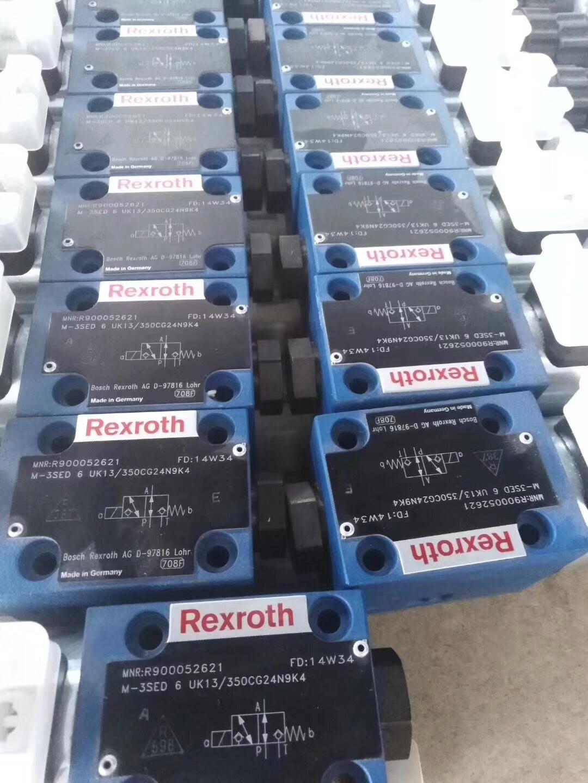 Van thủy lực REXROTH MNR R900052621