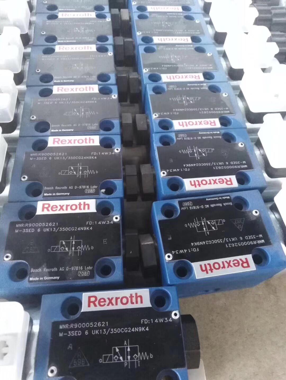 Van thủy lực REXROTH R90005261
