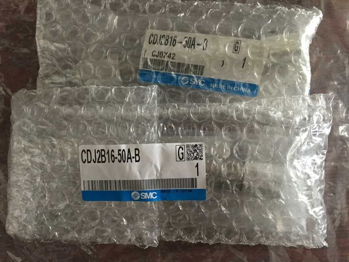 Xylanh SMC CDJ2B16-50A-B