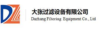VĂN PHÒNG ĐẠI DIỆN YUZHOU DAZHANG FILTERING EQUIPMENT CO., LTD TẠI THÀNH PHỐ HÀ NỘI