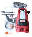 Mua máy rửa xe gia đình OSHIMA IM3-  xịt rửa ô tô, xe máy , sân vườn hiệu quả với công nghệ Nhật Bản