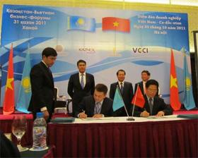 Ra mắt Hội đồng doanh nghiệp Việt Nam - Kazakstan