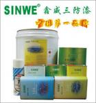 Sinwe G50