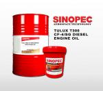 DẦU ĐỘNG CƠ SINOPEC TULUX T300 CF-4