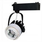 Đèn chiếu điểm LED thanh ray 30W Dragon