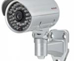 Camera quan sát Lilin AHD 701