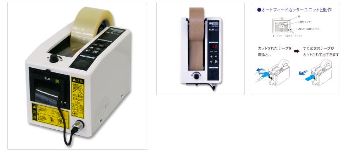 máy cắt băng keo tự động M-1000 ELM Nhật Bản