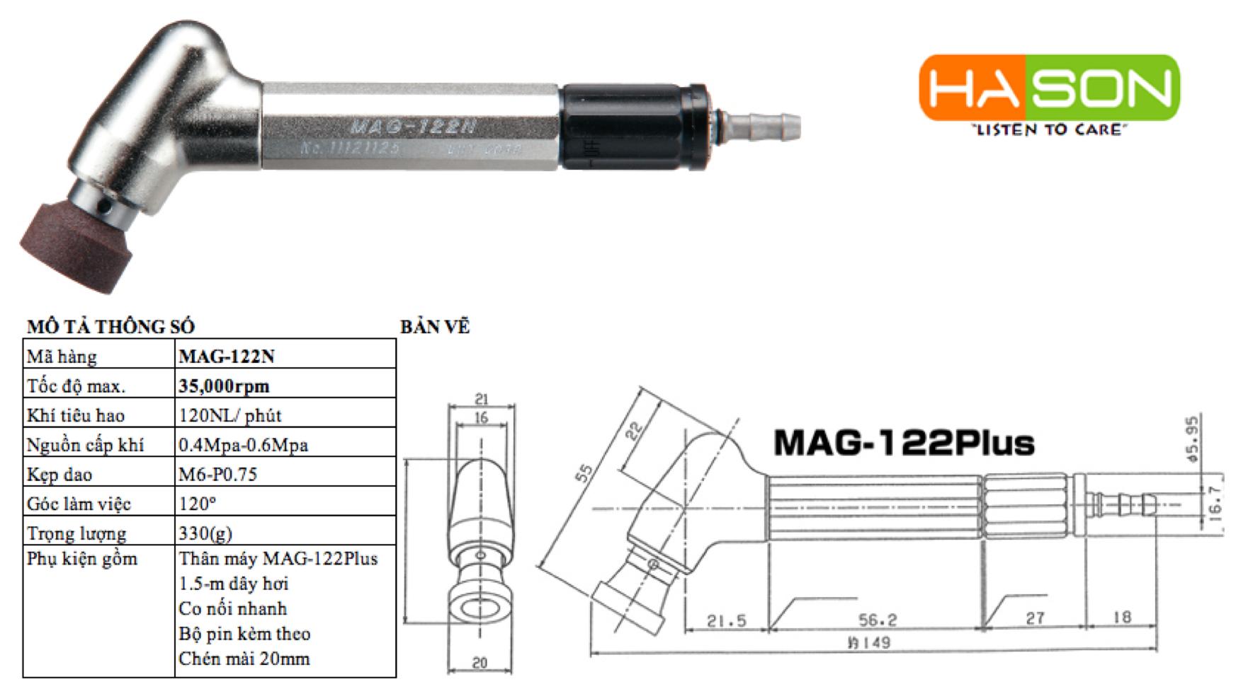 Máy mài góc UHT MAG-122N, Máy mài hơi siêu nhỏ UHT MAG-122N, Air micro grinder UHT MAG-122N, 微型气动工具 MAG-122N
