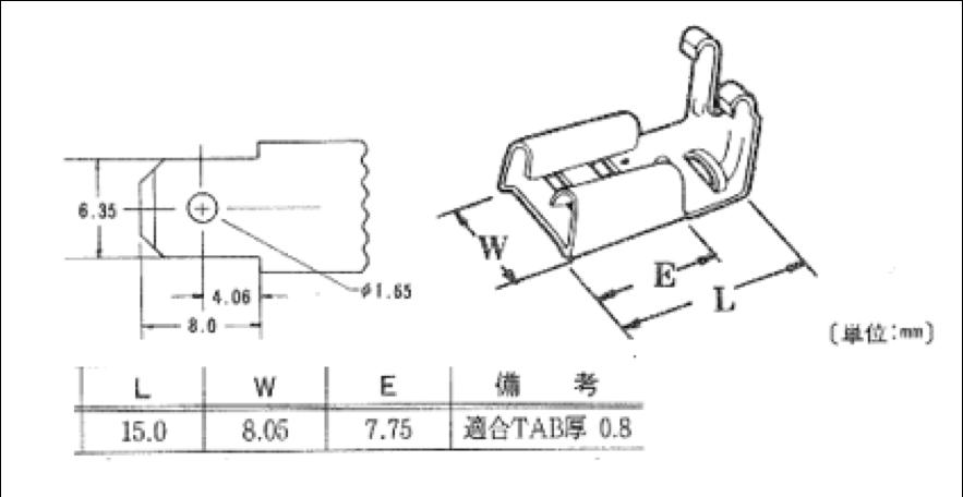 sumikotec 225342-2, tanshi 225342-2 sumikotech, đầm cos 225342-2, đầu bấm dây điện 225342-2, terminal 225342-2