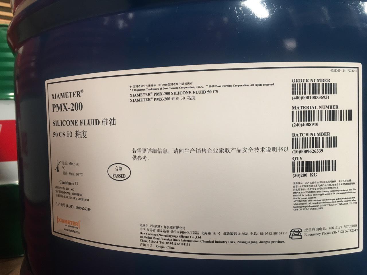 Xiameter PMX 200 silicone Fluid-50 cst