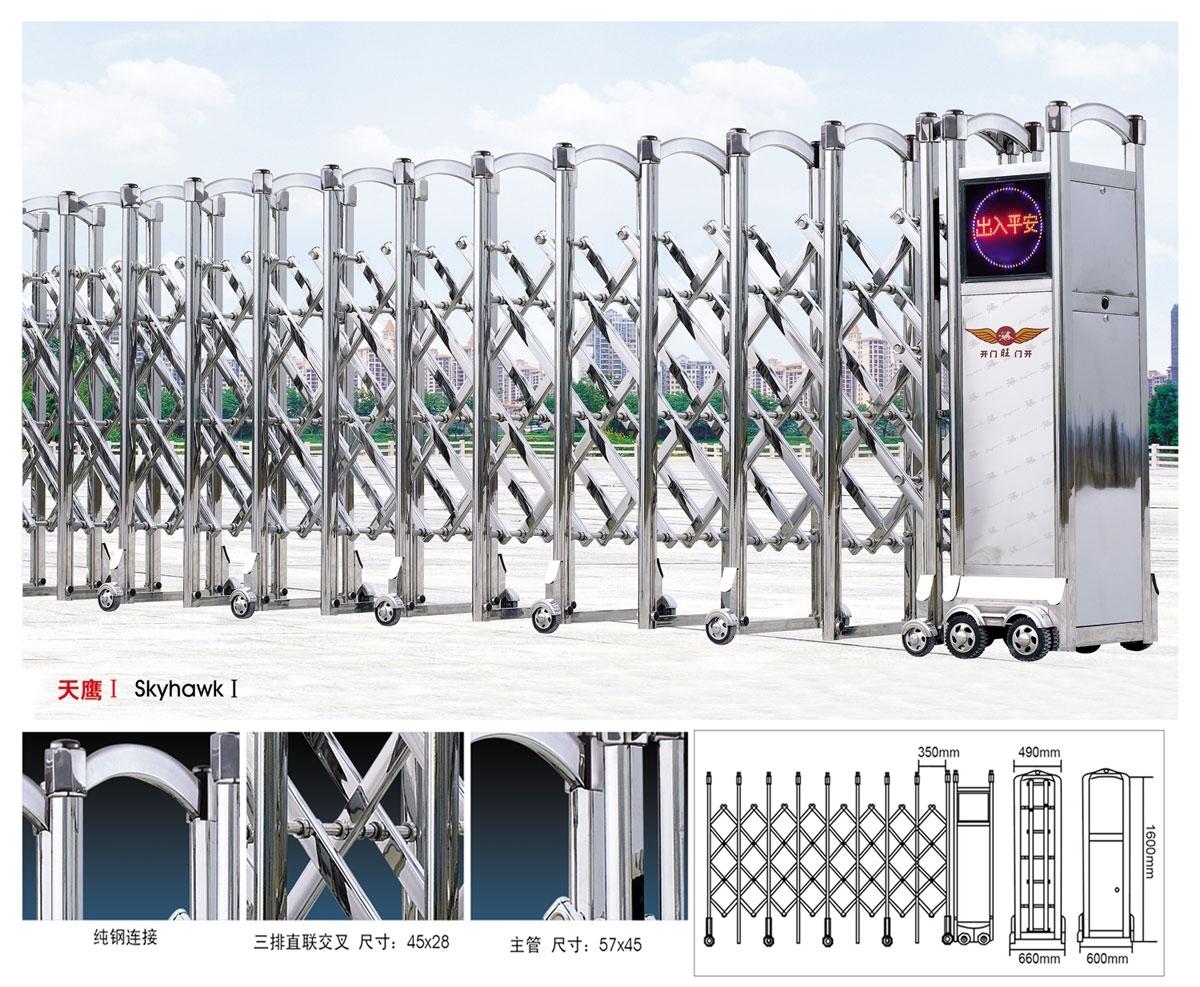 Cổng xếp  tự động, Cổng xếp inox nhập khẩu- CTY LAN BÙI