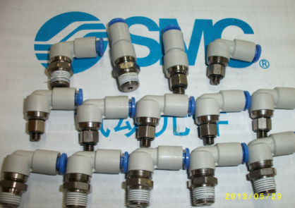 Đầu nối SMC KSL10-03S/ KSL10-04S