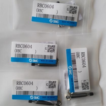 Giảm chấn SMC RB-0604/RB-0806/RB-1006