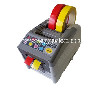 Máy cắt băng keo tự động trong đóng gói