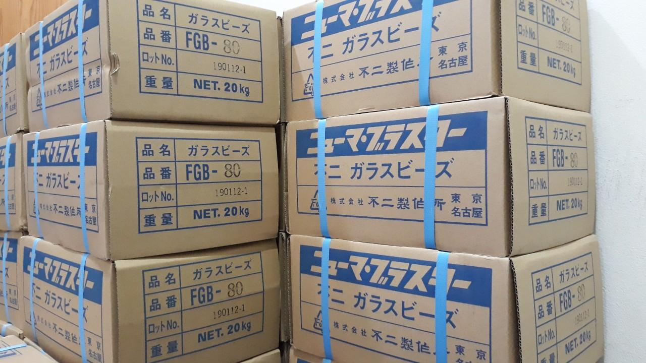 Hạt thủy tinh fuji mfg, Fuji Glass beads