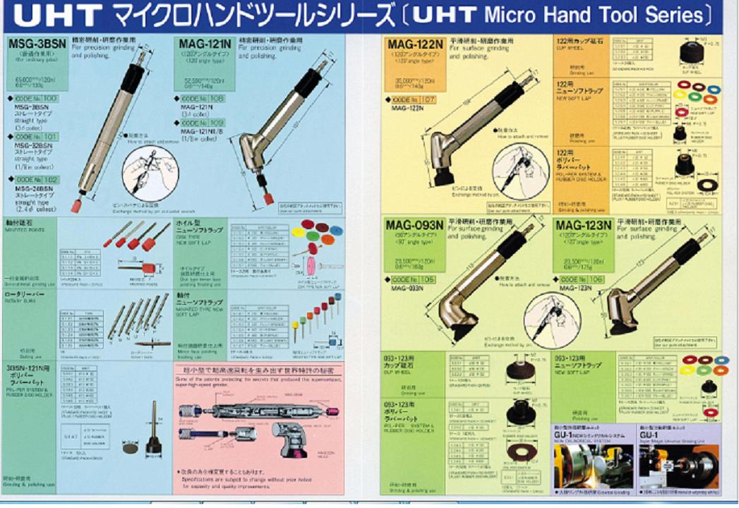 Phân phối máy mài hơi, máy giũa hơi UHT Nhật Bản