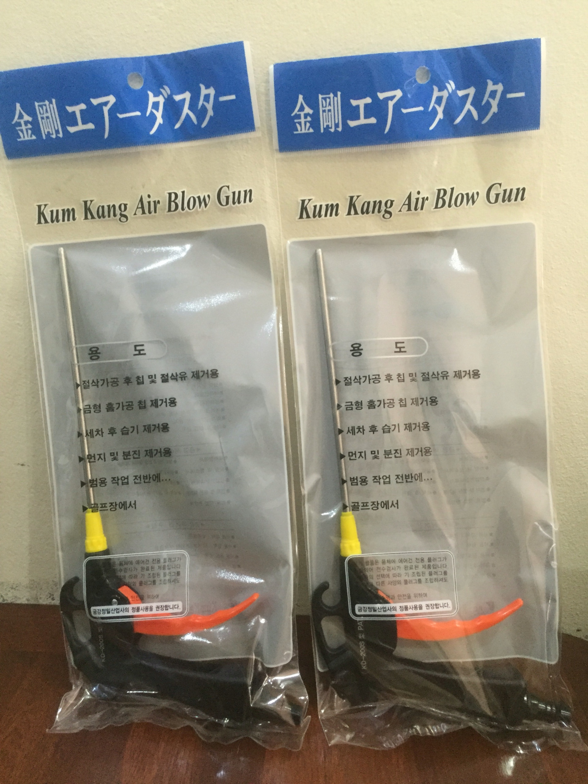 Súng xịt khí kumkang Hàn Quốc KD-200S
