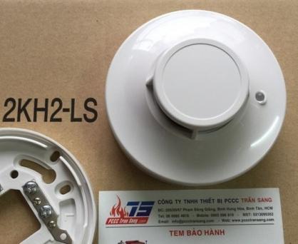 Đầu báo cháy khói quang Nittan 2KH2-LS