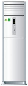 Máy lạnh tủ đứng đặt sàn hiệu Gree , thương hiệu trung quốc tuy rẻ mà cực bền