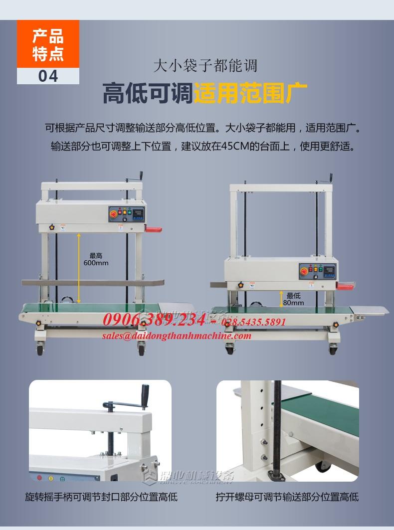 Máy hàn miệng túi liên tục WP-1200V (túi đứng)