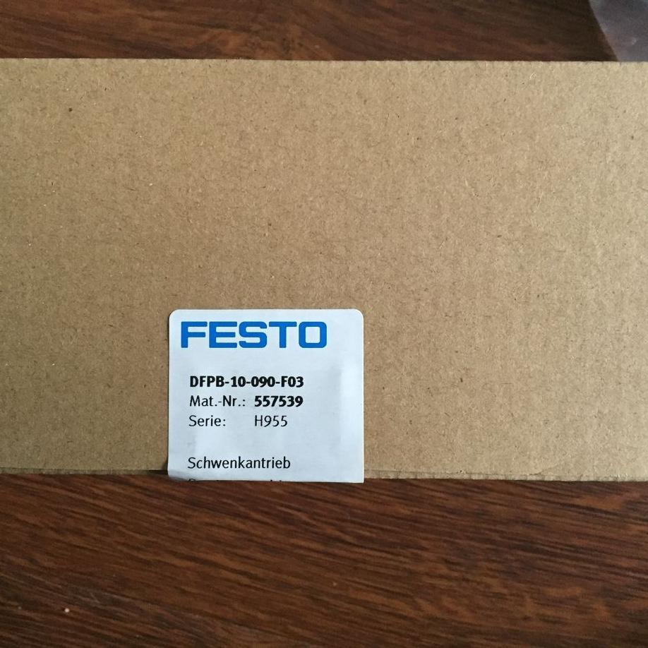 FESTO DFPB10-090-F03 557539