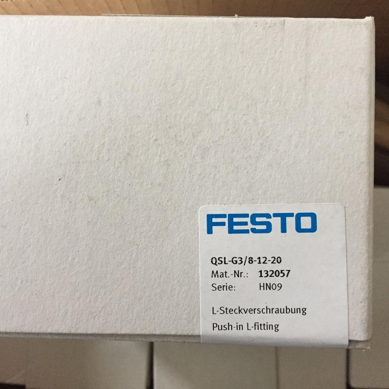 FESTO GSL-G3/8-12-20 132057