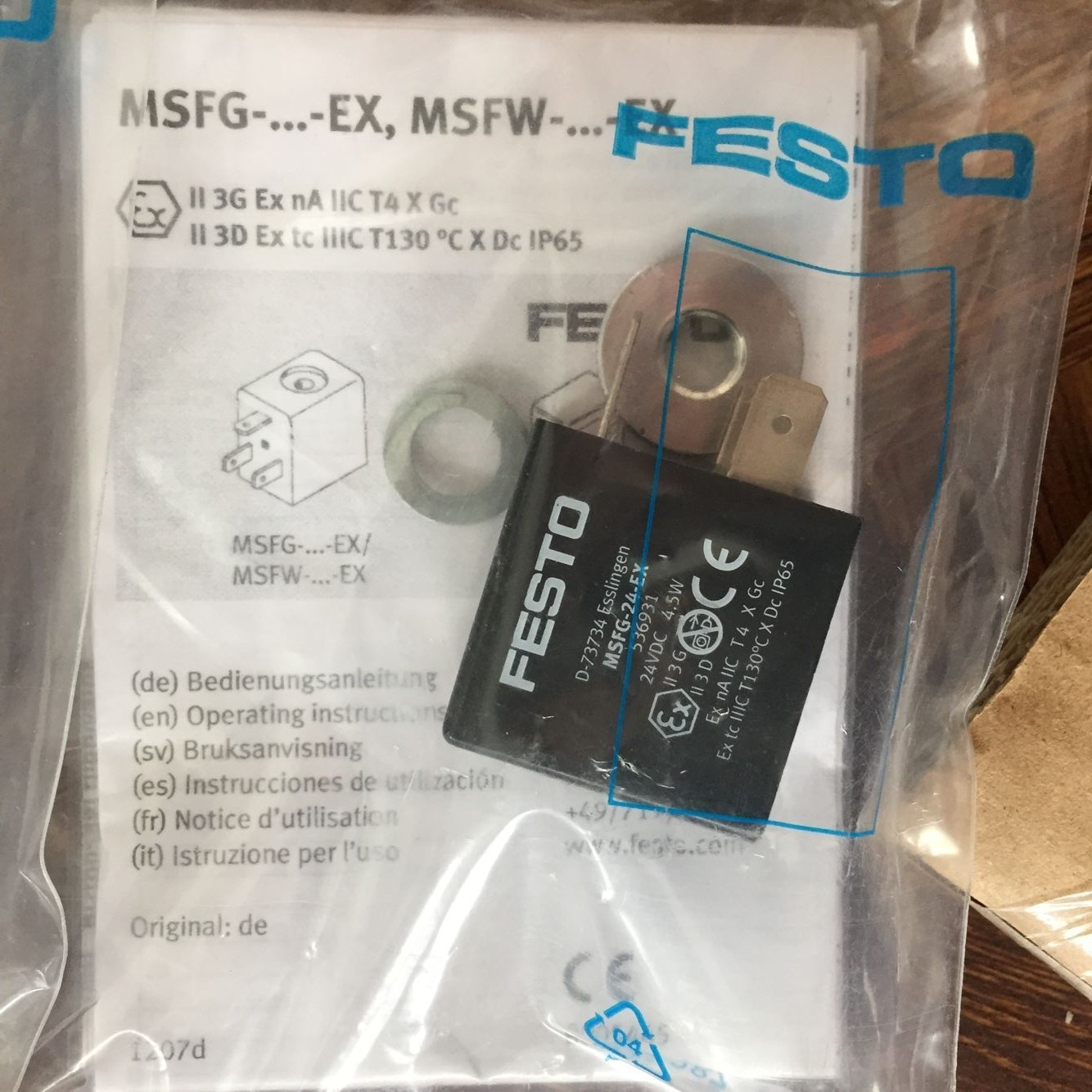 FESTO MSFG-24-EX 536931