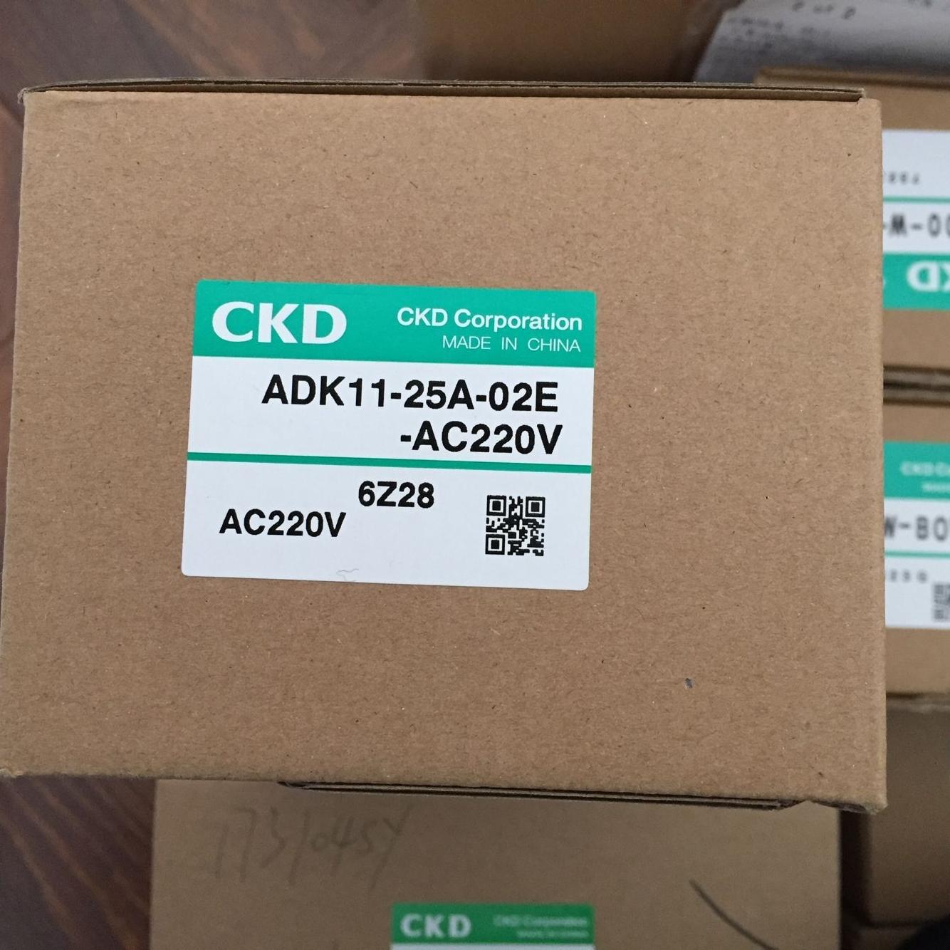 Van điện từ CKD ADK11- 25A-02E-AC220V