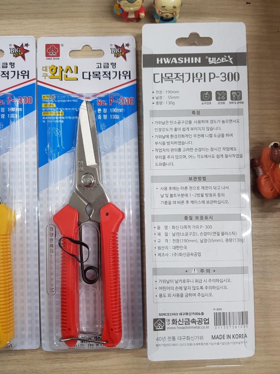Kéo cắt kim loại