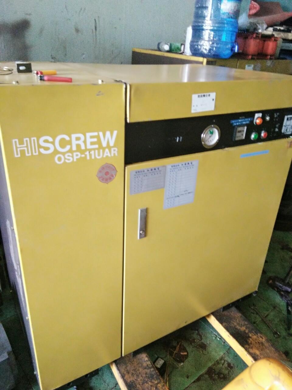 máy nén khí trục vít hitachi 15hp hàng đẹp - giá tốt