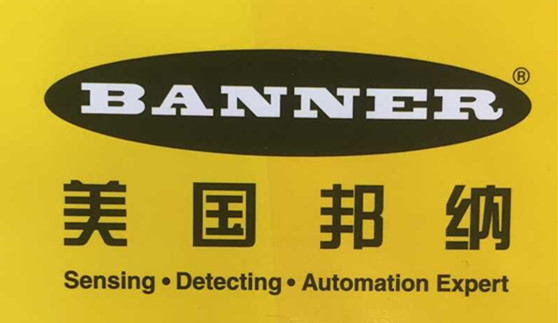 BANNER ENGINEERING Sensor
