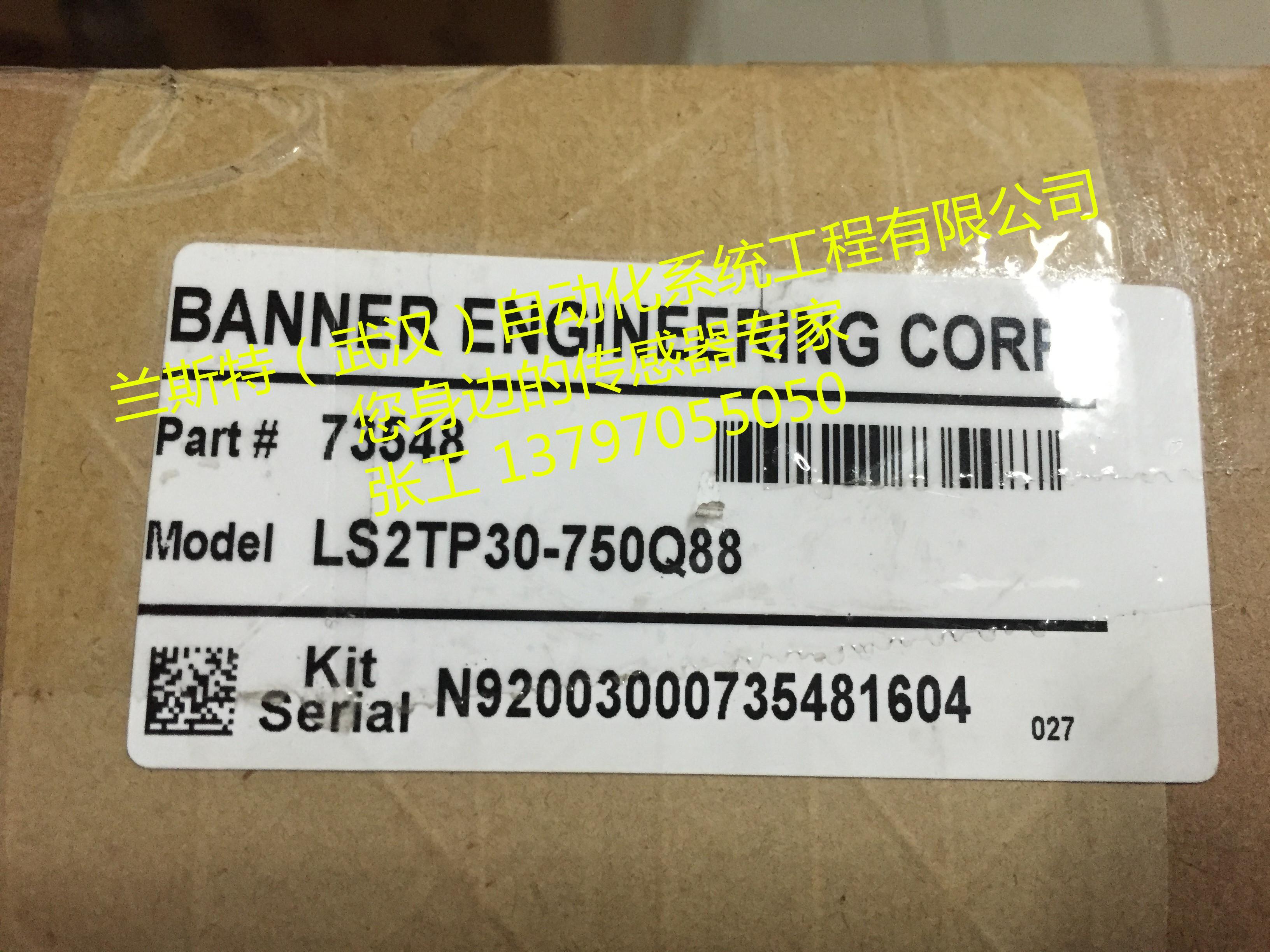 BANNER LS2TP30-750Q88