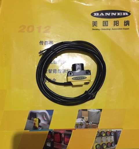BANNER QS18-1