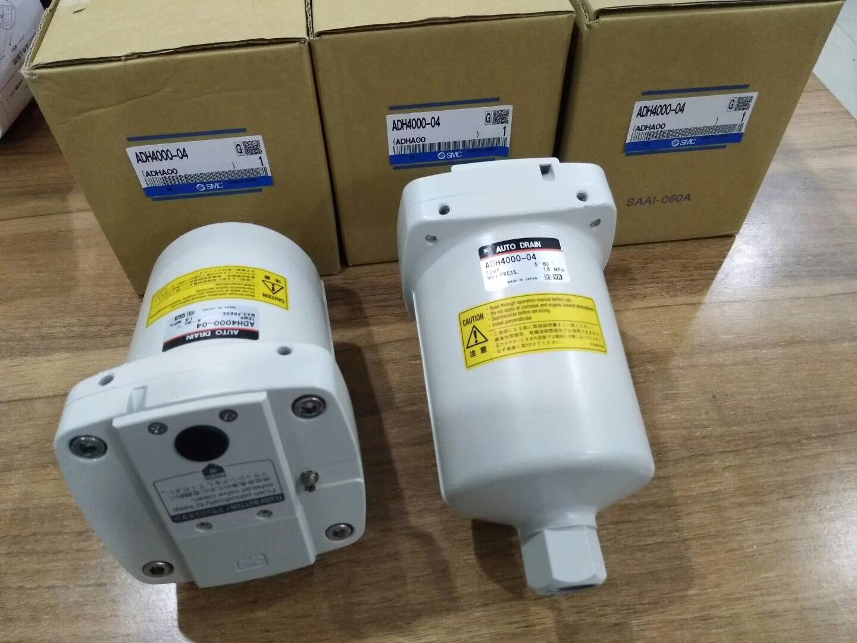 Bộ lọc hơi SMC ADH4000-04