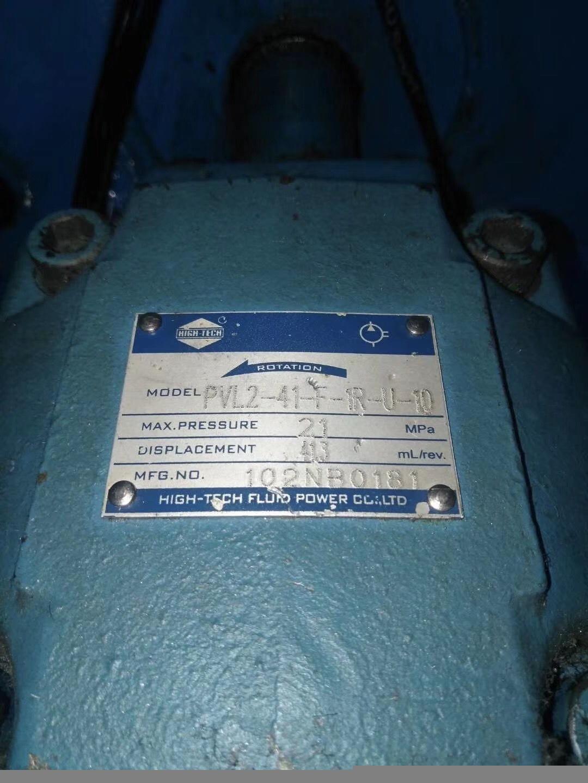 Bơm thủy lực HIGH-TECH PVL2-41-F-1R-U-10
