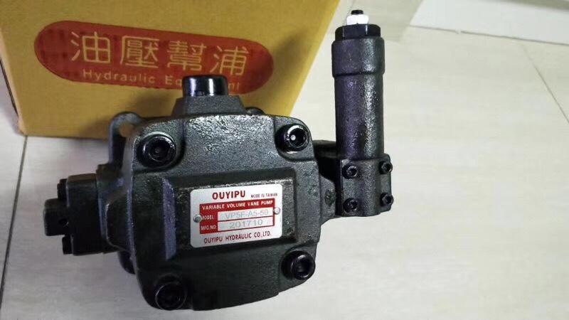 Bơm thủy lực OUYIPU VPSF-A5-50