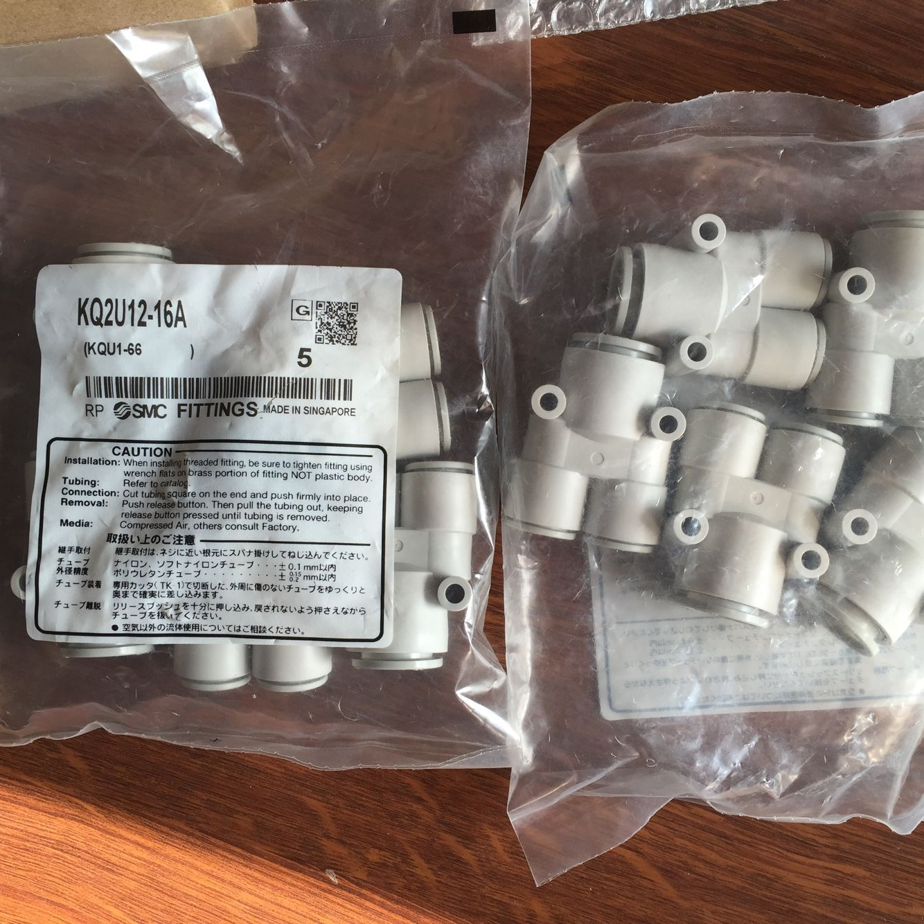 Đầu nối SMC KQ2U12-16A
